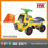 New Design Cartoon Kids Engineering A Bulldozer Baby Car Prices Yellow Color