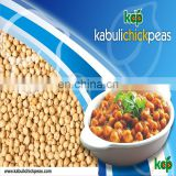 11mm kabuli chickpeas