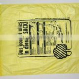 custom printed plastic drawstring garbage bag
