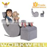 WorkWell kids rocking sofa ,kids rocking chair,lazy boy sofa                                                                         Quality Choice