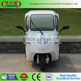 3 Wheel Car Hot Sale Passenger Tricycle Electric Scooter                                                                         Quality Choice