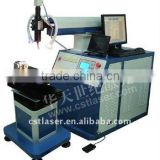 automatic laser welder for metal laser welding machine
