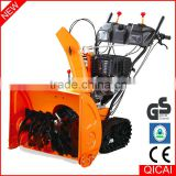 HOT !!! 2013 New Type QICAI 13hp Loncin Snow Blower/Snow Thrower/Snow Remover CE Approval