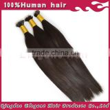 Uprocessed 100% human hair wholesale natural color Raw Indian Temple Bulk Hair