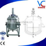 High Quality Stainless Steel Chemical Reactor With Jacket
