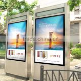 Real 1080P outdoor market free lcd advertising player digital signage display stands floor standing kiosk