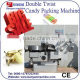 Double Twist Candy Packing Machine/Multifunctional Double Twist Candy Wrapping Machine / 0086-18321225863