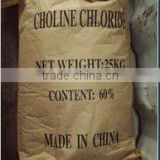 Factory price Choline Chloride Silica 50%