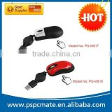 rubber oil surface or sleek surface mini retractable wired mouse with 1000 DPI as promotional gift