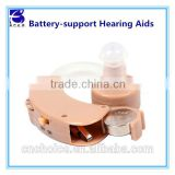ningbo battery-support china hearing aids