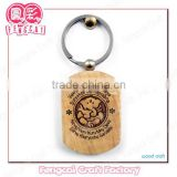 Custom engraved wood key chain pendant for promotional gift or tourist souvenir (Wooded craft in Laser Cut & Engaveing)