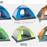 Quick-opening tents, outdoor automatic three to four people camping tents, outdoor tents automatically