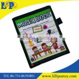 Educational magic durable cloth book toy for kids
