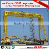 3D Design drawing supply Double Girder Beam Rail Mounted Container Gantry Crane