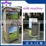 3 to 12 Degree China Supplier Full Automatic Commercial Stainless Steel Fresh Milk Dispenser For Sale                                                                         Quality Choice