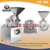 China alibaba gold supplier Stainless steel cocoa powder mill