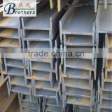 cheap steel h beam for sale