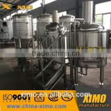 Beer brewing equipment and micro home brewey/commercial beer making machine100L/200L/300L/500L/1000L per batch