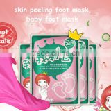 Beauty Exfoliating Foot Peeling Mask,Baby Foot Skin Peeling Mask ,Callus Removal Foot Mask