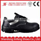 low cut liberty industrial steel toe safety shoes split leather safety shoes