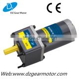 25mm 12v DC Electric Motor Rear Axle with Ratio 1:100
