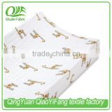 MOP003 Baby Fitted Crib Sheet and Changing Pad Cover