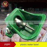 automatic piglet drinker plastic piglet water bowl for sale