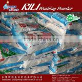 laundry powder and detergent powder,clothes washing powder