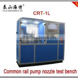 China 2015 low price CRT-1L Common Rail Pump and injector test bench