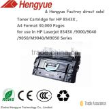 Original Full Toner Cartridge 8543X Printer for use in HP Laserjet 8543X/9000/9040/9050/mM9040/M9050 Series