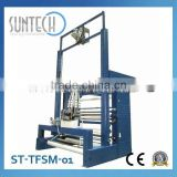 SUNTECH Circular Knitted Rope Opener and Slitting Machine For Textile Industry