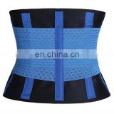Women Waist Trainer Belt Body Shaper Belly Wrap - Trimmer Slimmer Compression Band for Weight Loss Workout Fitness#HYD20-A