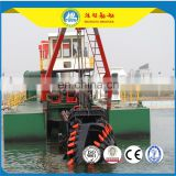China Highling Cutter Suction Dredger HL200 8 inch 800m3 each hour with dredging depth 8m and high quality and low price