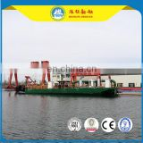 China 18inch cutter suction dredger manufacturer hot sale