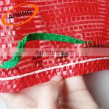 China Supplier Hot Sale High Quality Mesh Bag For Agriculture Use