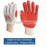 latex rubber gloves/ rubber hand gloves / rubber coated cotton glove wear- resistant glove