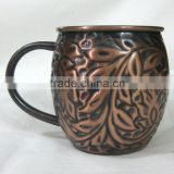 Embossed Ginger Beer Mug in Antique Finish, Antique Copper Mugs for Ginger Beer, Pure Copper Beer Mugs, Copper Drinking Mugs