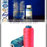 Sewing thread oil / silicone oil for sewing thread 1000 cst / 1000cps                                                                                                         Supplier's Choice
