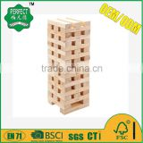 wooden giant jenga blocks jenga game set tumbling tower for garden game                                                                         Quality Choice