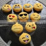 Emoji Pillows keychain ,Wholesale Custom Printed Custom Emoji Pillow,Plush Emoji Pillow Stuffed Toys