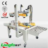 Factory price Automatic high Aftersales service carton box sealing machine