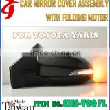 Body Kit Automatic View Mirror ASSY Folding motor For LHD TOYOTA YARIS