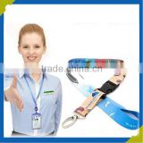 EXW price custom heat transfer polyster ID card braided neck ribbon lanyard
