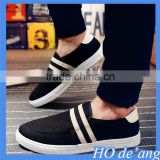 Hogift 2015 Autumn Korean casual shoes lazy men's shoes canvas shoes without shoelace MHo-133