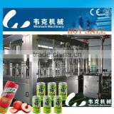 Beer And Beverage Can Manufacturing Machine