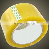Custom Logo Printed Tape Bopp Packing Adhesive Tape
