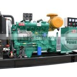 Good price and performance chinese motor generator set