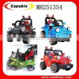 electric toy car for kids to drive,kids electric car with remote control                                                                         Quality Choice