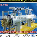 manufacturer directly sale horizontal Thermal Oil Heater