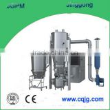 DPL Mutifunctional Fluidized Bed Reactor With Fluidizing Plate Combines With Automatic Filling Machine